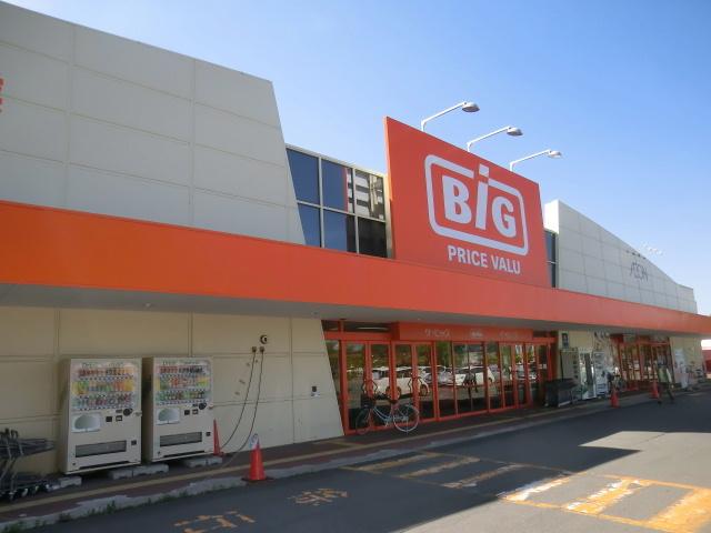 スーパー:ザ・ビッグ 西岡店 559m