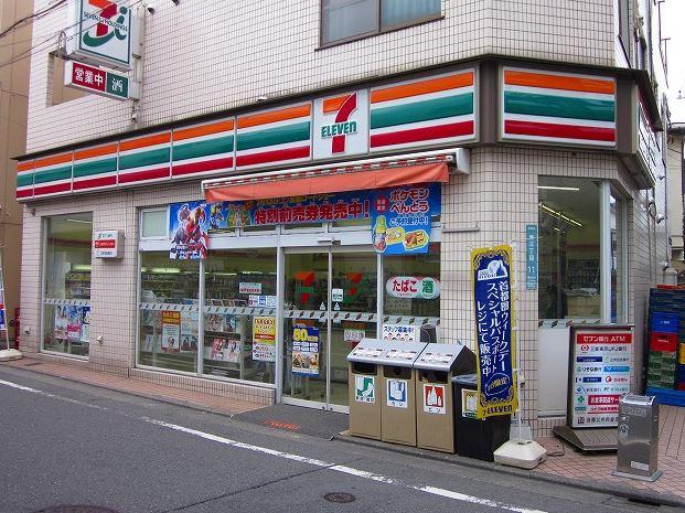 コンビ二:セブンイレブン 目黒碑文谷3丁目店 574m
