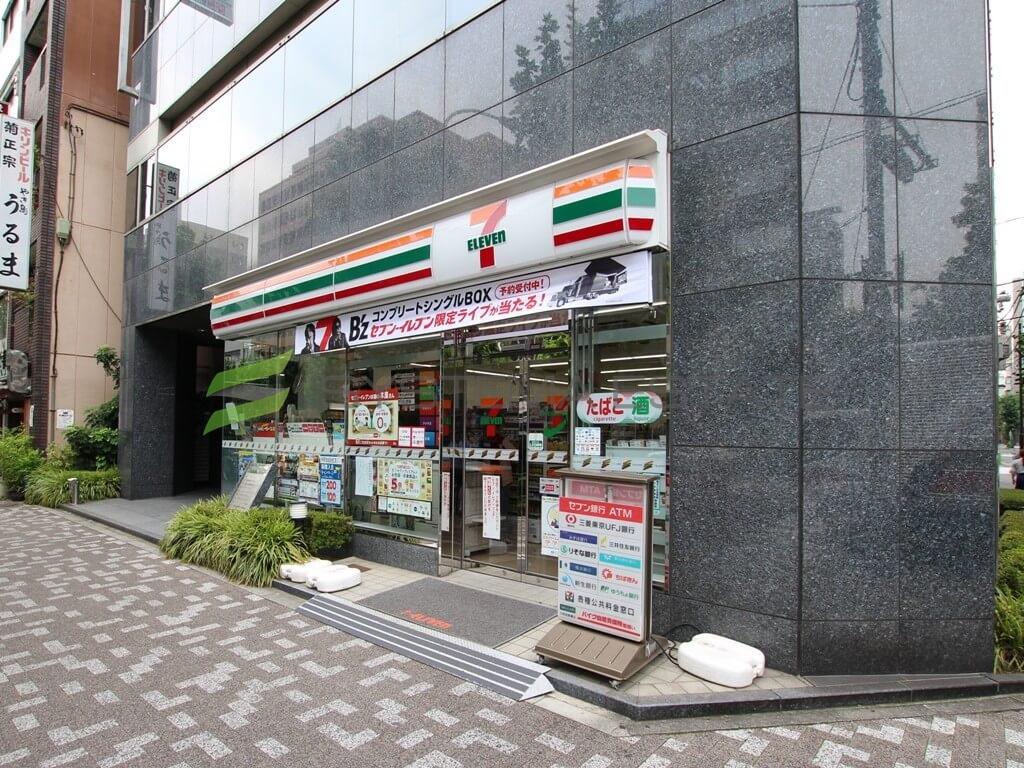 コンビ二:セブンイレブン 日本橋蛎殻町店 140m