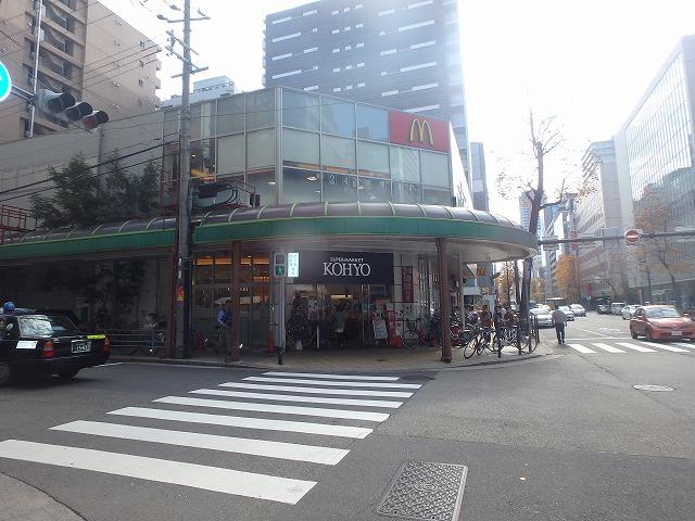 スーパー:KOHYO(コーヨー) 南船場店 348m