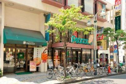 スーパー:ピーコックストア 恵比寿店 450m