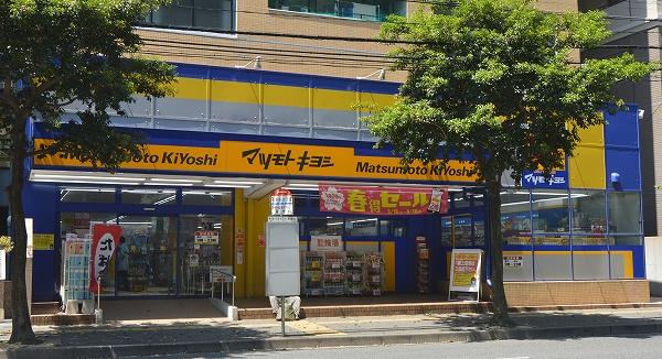 ドラッグストア:マツモトキヨシ六本松店 170m