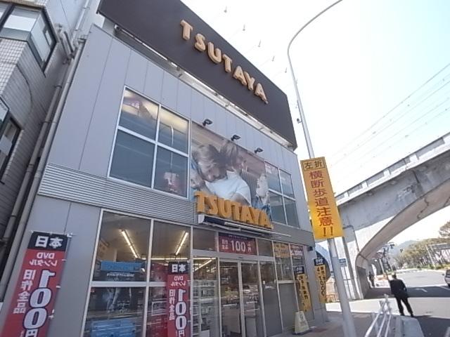 周辺の街並み:TSUTAYA 336m
