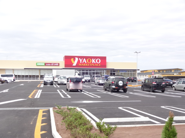 スーパー:ヤオコー 柏南増尾店 751m
