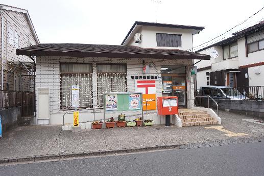 郵便局:柏逆井南郵便局 1319m