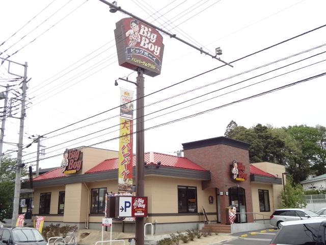 レストラン:ビッグボーイ 柏増尾台店 984m