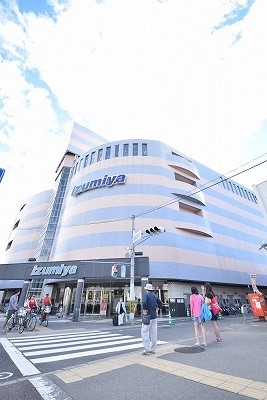スーパー:Izumiya(イズミヤ) 白梅町店 328m