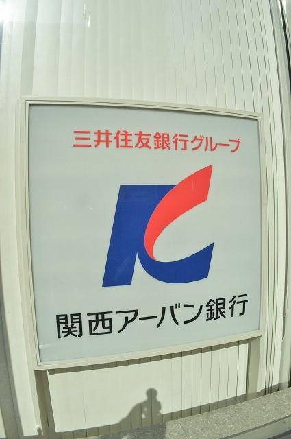 銀行:関西アーバン銀行 北野支店 316m