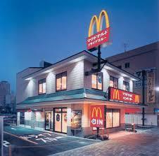 レストラン:マクドナルド 神戸大開通店 642m