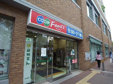 スーパー:コープ兵庫 641m