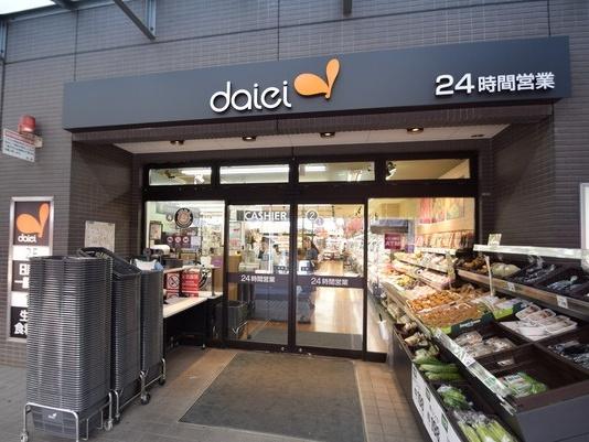 スーパー:daiei(ダイエー) 月島店 912m
