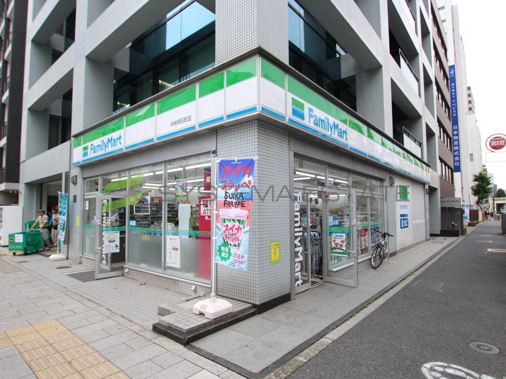 コンビ二:ファミリーマート 中央明石町店 252m