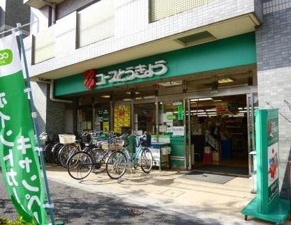 スーパー:ミニコープ祖師谷店 378m
