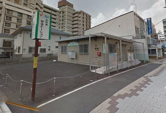 警察署・交番:蕨警察署 下戸田交番 652m