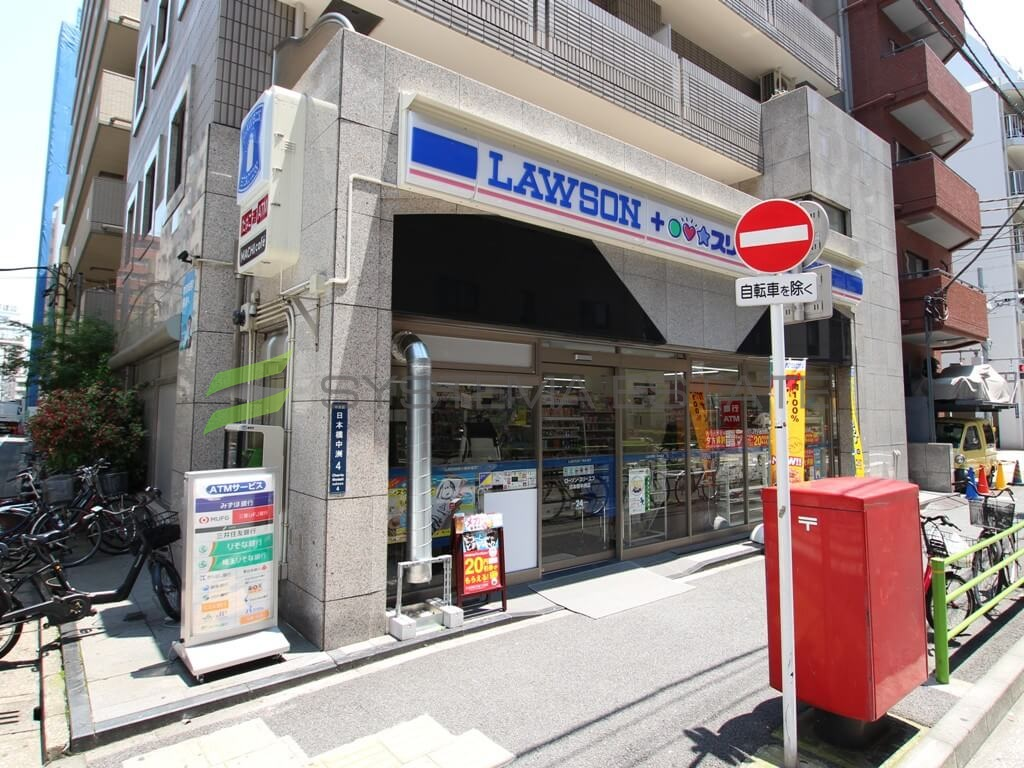 コンビ二:ローソンスリーエフ 日本橋中洲店 489m