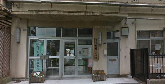 小学校:品川区立城南第二小学校 88m