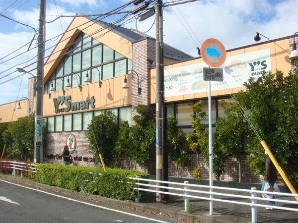 スーパー:Y's mart Discover(ワイズマートディスカ) 浦安弁天店 970m