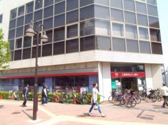 銀行:三菱東京UFJ銀行東中野支店 481m