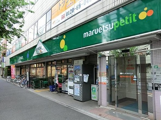 スーパー:スーパーTSUKASA(つかさ) 杉並和田店 507m