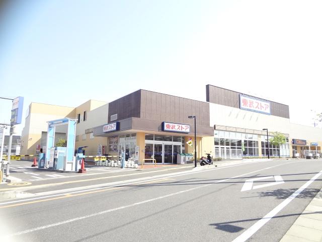 スーパー:東武ストア逆井店 368m
