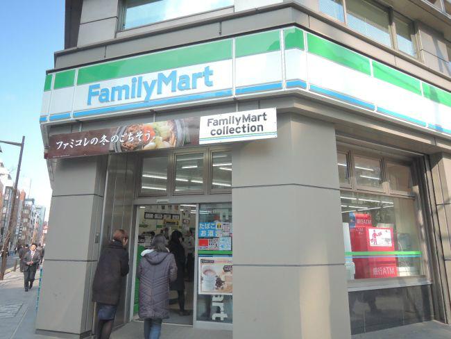 コンビ二:ファミリーマート 新日本橋駅前店 228m