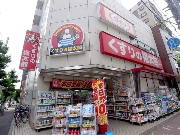 ドラッグストア:くすりの福太郎 菊川店 66m
