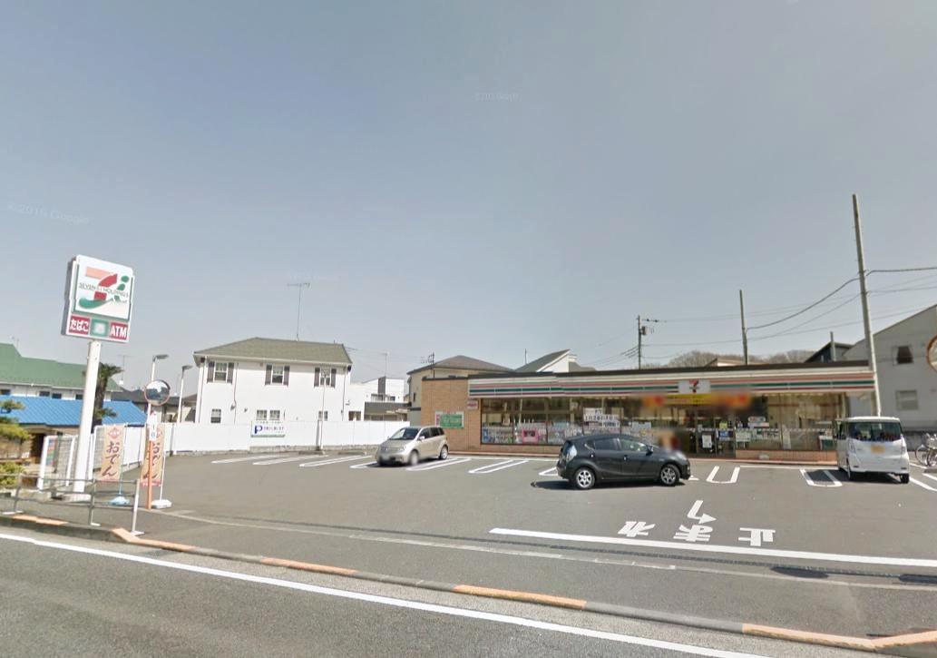 コンビ二:セブンイレブン 八王子片倉南店 214m