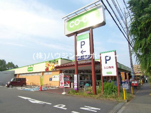 スーパー:コープ北野台店 1383m