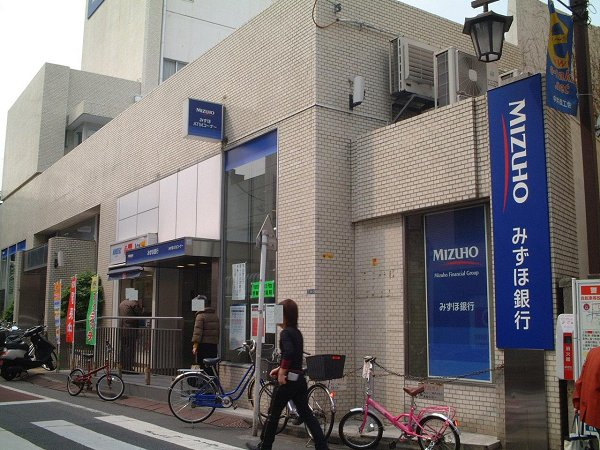 銀行:みずほ銀行 650m 近隣