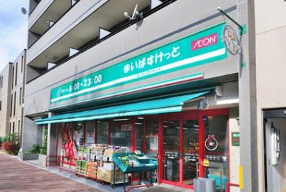 スーパー:まいばすけっと 中野弥生町1丁目店 93m