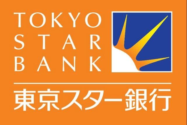 銀行:東京スター銀行ATM にしてつストア香椎花園店 708m 近隣