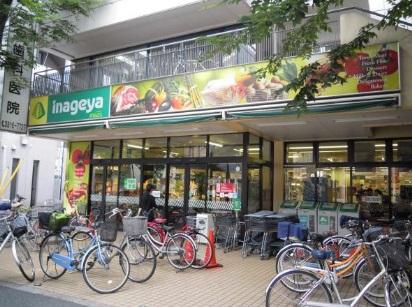 スーパー:いなげやina21 杉並新高円寺店 313m