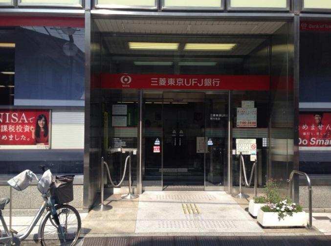 銀行:三菱東京UFJ銀行野方支店 441m