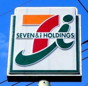 コンビ二:セブンイレブン 新潟五十嵐一の町店 625m