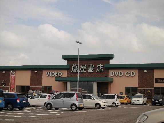 ショッピング施設:TSUTAYA 蔦屋書店新通店 2585m