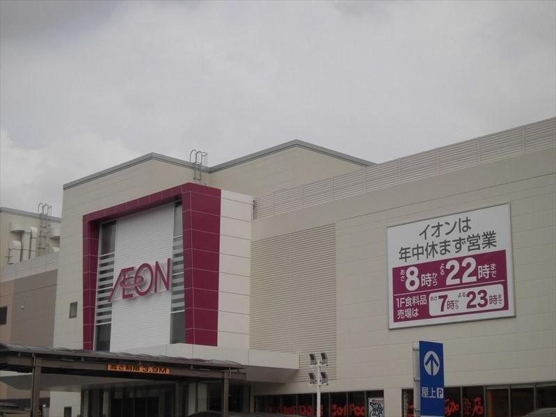 スーパー:イオン 新潟青山店 715m