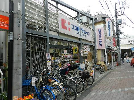 ドラッグストア:ココカラファイン 千歳船橋店 98m