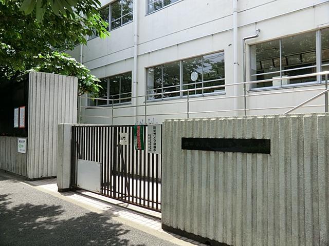 中学校:世田谷区立駒沢中学校 1197m