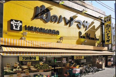スーパー:肉のハナマサ 三軒茶屋店 420m