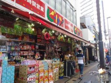 ショッピング施設:ピカソ三軒茶屋店 441m