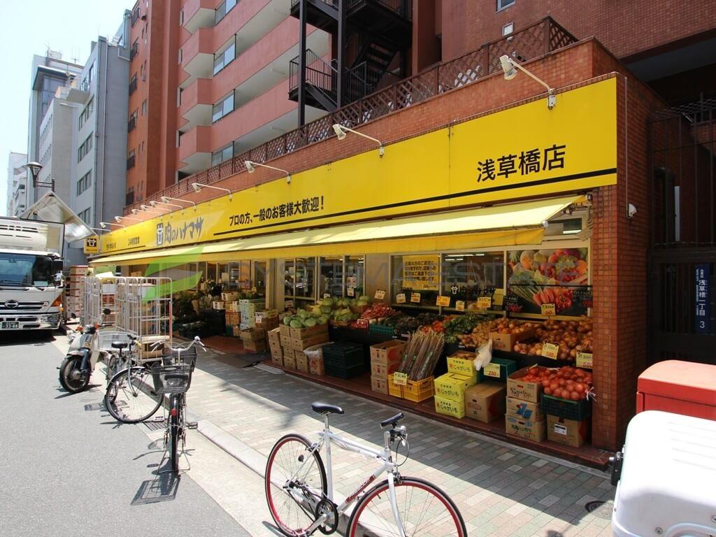 スーパー:肉のハナマサ 浅草橋店 611m