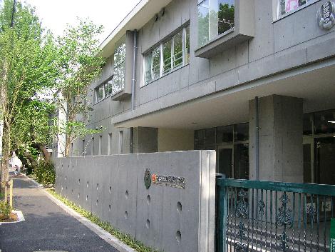 小学校:世田谷区立東深沢小学校 693m