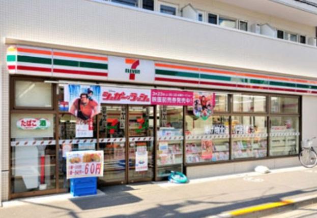 コンビ二:セブンイレブン 中野中央店 287m