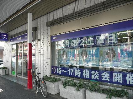 銀行:みずほ銀行 中野支店 375m