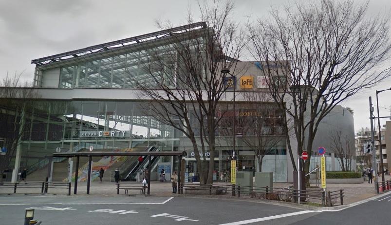 ショッピング施設:TSUTAYA 経堂店 606m