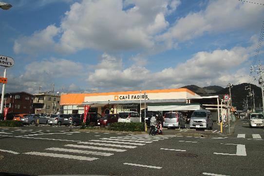スーパー:ファディ下関店 165m