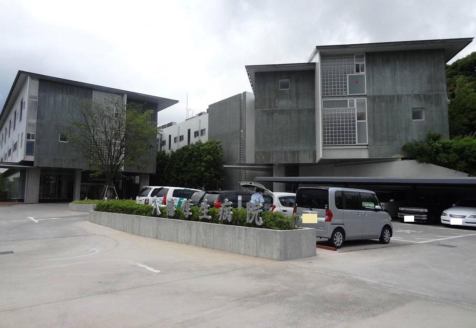 厚生 病院 八幡 福岡県北九州市八幡西区で精神科・心療内科・内科なら八幡厚生病院をお選び下さい。ナーシングセンター八幡