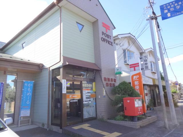 郵便局:柏酒井根郵便局 318m