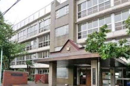 中学校:目黒区立第八中学校 259m