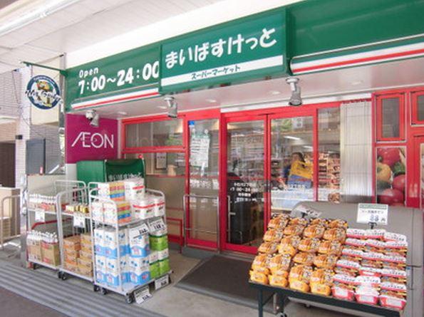 スーパー:まいばすけっと 小石川2丁目店 177m